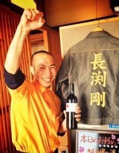 150508 赤ワイン片手に盛り上がる店長!
