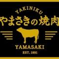 141130 焼肉logoミニマムサイズ